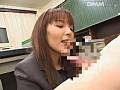 コールガール痴女 松村優のサンプル画像
