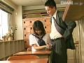 セキララ☆クラスメイト 二宮沙樹のサンプル画像1