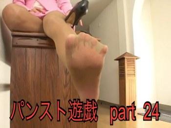 【美尻】パンスト遊戯 part.24