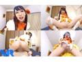 【VR】おジャ魔○・しゅりちゃんが、セックスで負け、顔面シャワー! 跡美しゅりのサンプル画像