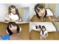 【VR】ちっぱい美少女しゅりちゃんのおじさんデカチ○ポおねだり種付けSEX! 跡美しゅりのサンプル画像1