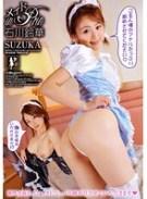 メイド in prin 石川鈴華