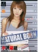 NATURAL BORN 小沢菜穂