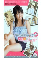 Growing Up! 天海麗