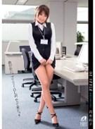 OL STYLE 制服のままイカせて 青木莉子