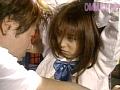 堕天使X 彩名杏子のサンプル画像13