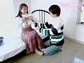 北原志穂 「新乳生」のサンプル画像