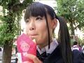 放課後美少女オーダーメイドデートクラブ りほのサンプル画像