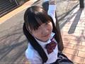 むっつりスケベ美少女にやりたい放題温泉旅行!本当に中出しものにするつもりなかったんです。。 綾瀬ことりのサンプル画像