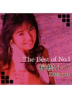 The Best of No.1 桜樹ルイ Deluxe