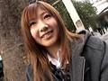 女子校生ラブハメ旅行 田咲優花のサンプル画像