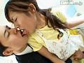 接吻性器4 Ricoのサンプル画像