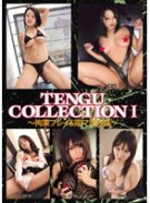 TENGU COLLECTION 1