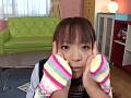 妹萌え日記 おおきゆいのサンプル画像