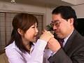 キモ男に犯されるレンタル妻 浜崎りおのサンプル画像