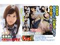 【VR】超・長尺3DVR 今一番売れている女優 星奈あい スーパーBEST3時間のサンプル画像1