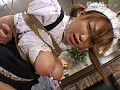 彩名杏子の巨乳を味わえ!!のサンプル画像10