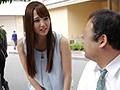 徹底検証!!AV女優友田彩也香は逆ナンした素人男性をその超絶テクニックで1日何人抜けるのか??のサンプル画像1