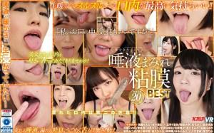 【VR】美少女たっぷり唾液まみれ粘膜 BEST