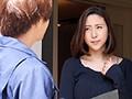 汗ばむ赤裸妻 松下紗栄子のサンプル画像