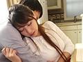 禁じられた背徳姦2 若過ぎた義理の母 秋山祥子のサンプル画像10