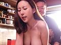 肉体奉公 人妻家政婦、犯されるままに 松下紗栄子のサンプル画像11