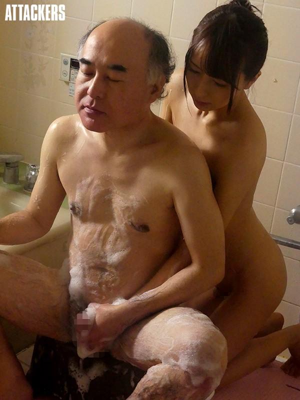 希崎ジェシカ 舐め犯し 義父の欲望サンプルイメージ11枚目