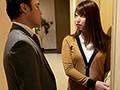 不貞な上下関係2 秋山祥子のサンプル画像5