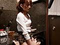 禁じられた背徳姦5 若過ぎた義理の母 希島あいりのサンプル画像4