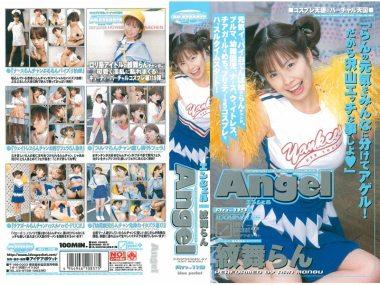 Angel 紋舞らん
