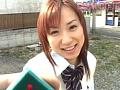 Angel 彩名杏子のサンプル画像6
