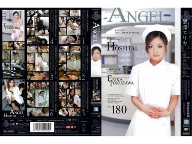 ANGEL HOSPITAL 徳澤エリカ