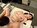 美熟女誘惑上司 山口珠理のサンプル画像