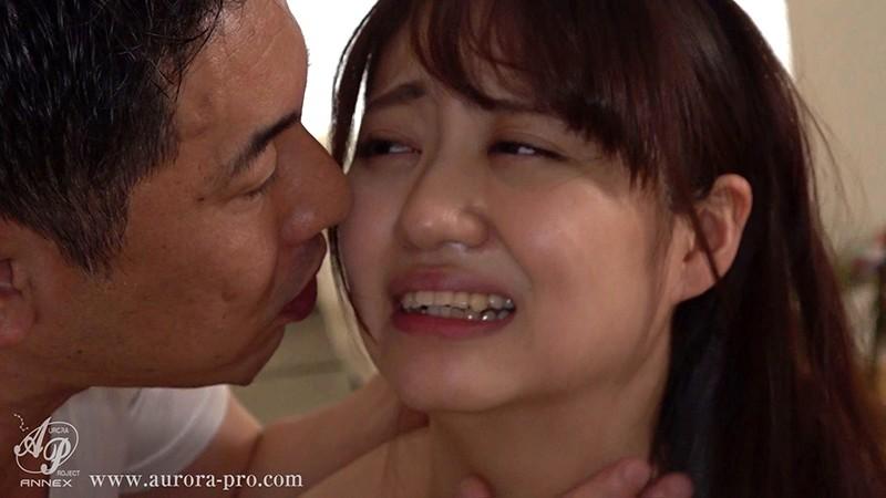 今、失踪した大切な新妻の輪●レ●プ映像がDVDで送りつけられて来た… 永澤ゆきの12