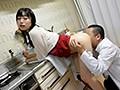 貞淑妻の淫らな素顔 夫の診療に呼んだ変態医師に中出し治療されました…。 黒川すみれ