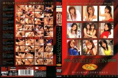 中出しCOLLECTION4時間 Vol.5