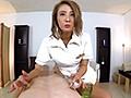 たっぷりと癒されるメンズ乳首性感サロン 一条リオンのサンプル画像2