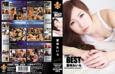 ATTACKERS PRESENTS THE BEST OF 愛咲れいら