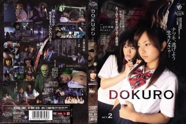 DOKURO ACT.2