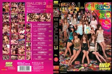 GALCIR 3