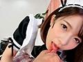Ecstasy Mode~麻里梨夏を味わい尽くすコスハメ5Act~ 麻里梨夏のサンプル画像3