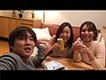 彼女が四日間家族旅行で不在の間、彼女のお姉さんと夢中で中出ししまくった 松下紗栄子のサンプル画像1