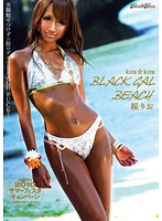 kira☆kira BLACK GAL BEACH 美脚魅せつけガニ股ロデオ☆BEACH FUCK! 桜りお
