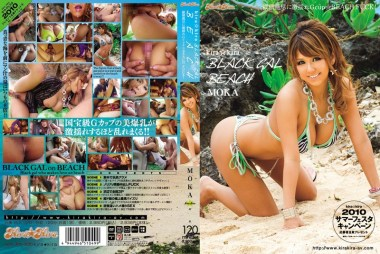 kira☆kira BLACK GAL BEACH 縦横無尽に激揺れGcup☆BEACH FUCK MOKA