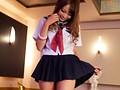 kira★kira BLACK GAL 制服黒ギャルと中出し援交 咲田ありなのサンプル画像1