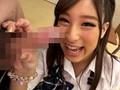受精の仕組みを自撮りビデオで提出する女子校生 桜ちなみのサンプル画像1