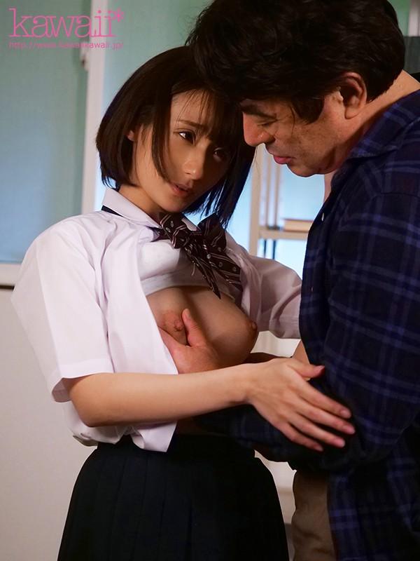 吉良りん ゲリラ豪雨に晒されて…取り残された校舎で片思いの先生と性欲が尽きるまでハメまくった禁断の一夜サンプルイメージ8枚目
