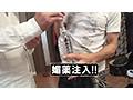 禁欲10日目の媚薬17 一ノ瀬梓のサンプル画像