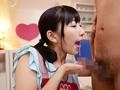舌でチロチロ焦らしてグッポグッポ咥え込む!チンシャブ大好き美女の腰抜けフェラテク魅・せ・て・あ・げ・る 関根奈美のサンプル画像7