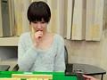 雀荘でバイトするショートカットの現役女子大生 AVDebut! 湊莉久のサンプル画像8